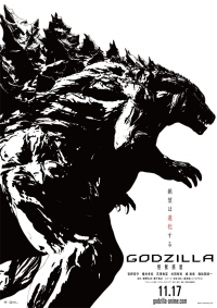 Tráiler completo para Godzilla: Planet of the Monsters